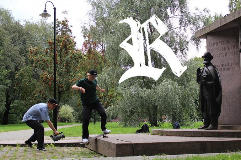 RAJOON'A puikas viesojās Igaunijā