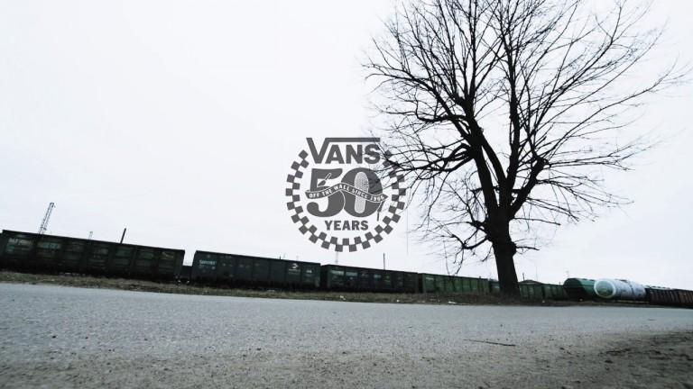 VANS 50th BIRTHDAY, Latvia (video)